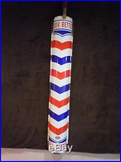 Antique Vintage Porcelain Marvy Barber Shop Pole