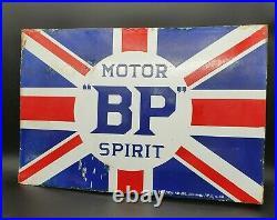 Vintage BP Motor Spirit Flag Double Sided Enamel Sign. Petrol Oil Automobilia
